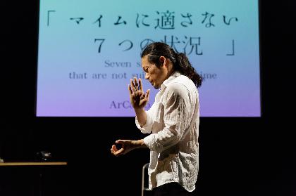 ArCairo(アルカイロ)の第一回公演が神戸に上陸!