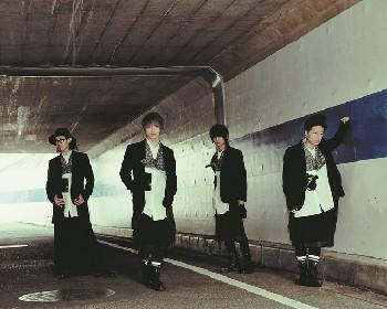 Thinking Dogs「モブサイコ100」主題歌MVに乃木坂46与田祐希