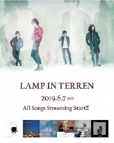 LAMP IN TERRENの全楽曲がサブスクでのストリーミング配信解禁に