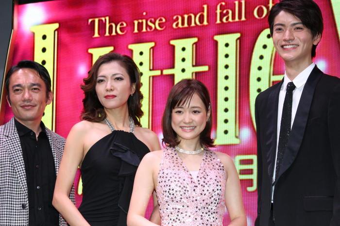(左から)高橋和也、安蘭けい、大原櫻子、山本涼介