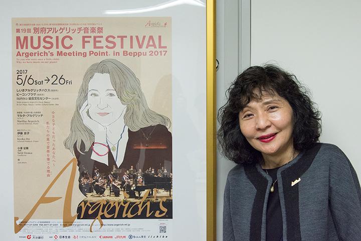 伊藤京子・別府アルゲリッチ音楽祭総合プロデューサー Photo:H.Yamada/Tokyo MDE