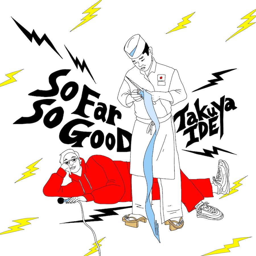 アルバム『So Far So Good』