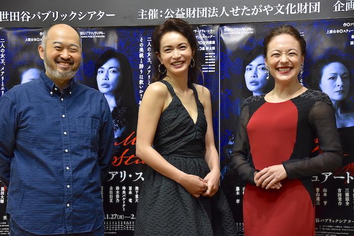 演出の森新太郎、長谷川京子、シルビア・グラブ(左から)