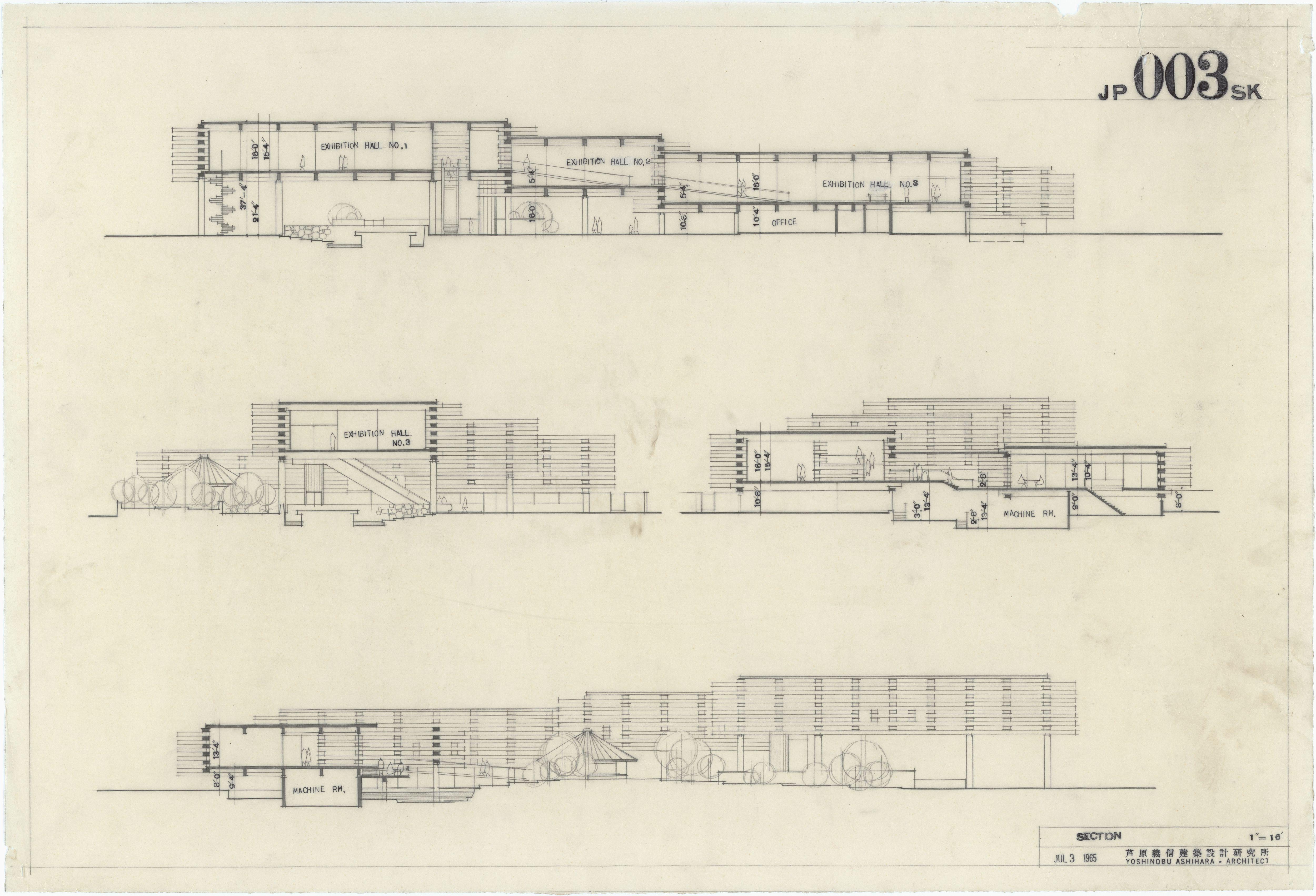 「モントリオール万国博覧会 日本館(断面 図)」 1965年