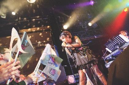 贅沢な一夜のパジャマパーティー 分島花音が提供する夢見心地の時間 渋谷WWWレポート到着