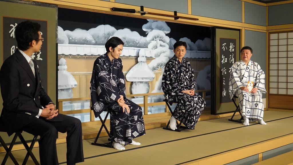 「図夢歌舞伎家話」右から、市川猿弥、松本幸四郎、市川染五郎、戸部和久