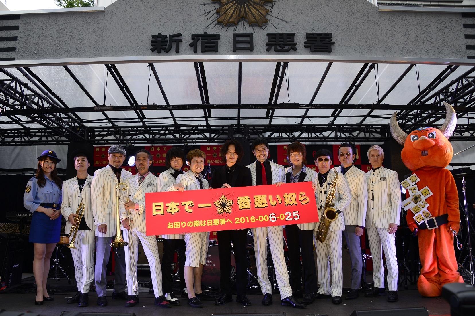 綾野剛、東京スカパラダイスオーケストラfeat.Ken Yokoyama、ニチワルくん