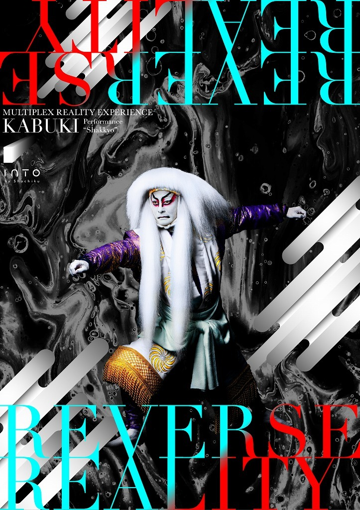 "『Reverse Reality ~KABUKI Performance ""Shakkyo""~』"