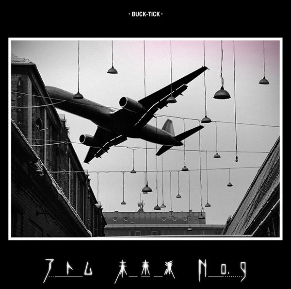 BUCK-TICK『アトム 未来派 No.9』通常盤