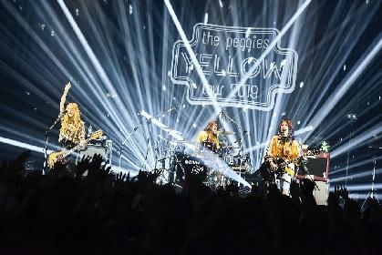 the peggies、来年春から史上最長ツアーも決定 超満員の渋谷TSUTAYA O-EASTセミファイナル公演公式レポが到着