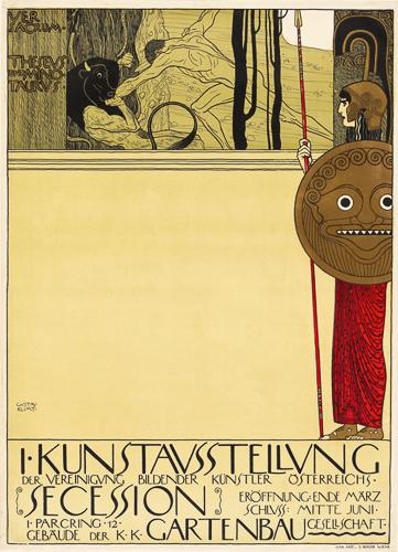 グスタフ・クリムト《第 1 回ウィーン分離派展ポスター》 1898 年 カラーリトグラフ ウィーン・ミュージアム蔵 (C)Wien Museum / Foto Peter Kainz