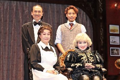 黒柳徹子のライフワーク舞台がついにファイナル! 『ライオンのあとで』桐山照史も出演