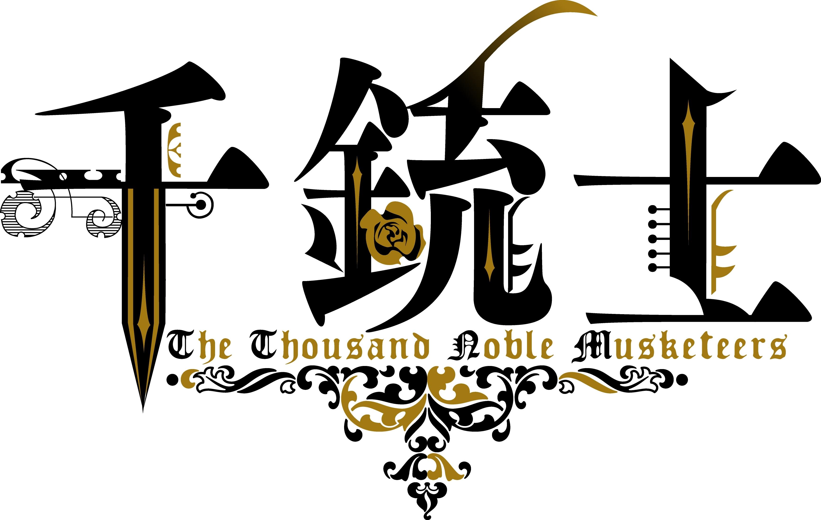 アニメ『千銃士』ロゴ  (C) アニメ『千銃士』製作委員会