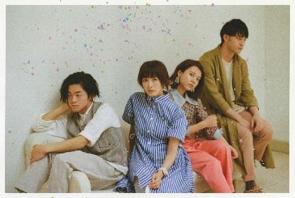 緑黄色社会 新作EPから「幸せ」先行配信&ティーザームービー公開