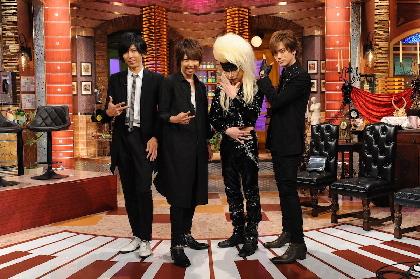 マオ・Shinji(シド)、鬼龍院翔(ゴールデンボンバー)、DAIGOがヴィジュアル系を語る LUNA SEAの名曲カバーも披露