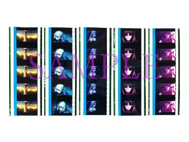 劇場版『Fate/stay night [Heaven's Feel]』Ⅲ.spring song 第6週目の来場者特典は「35mmフィルムコマ」
