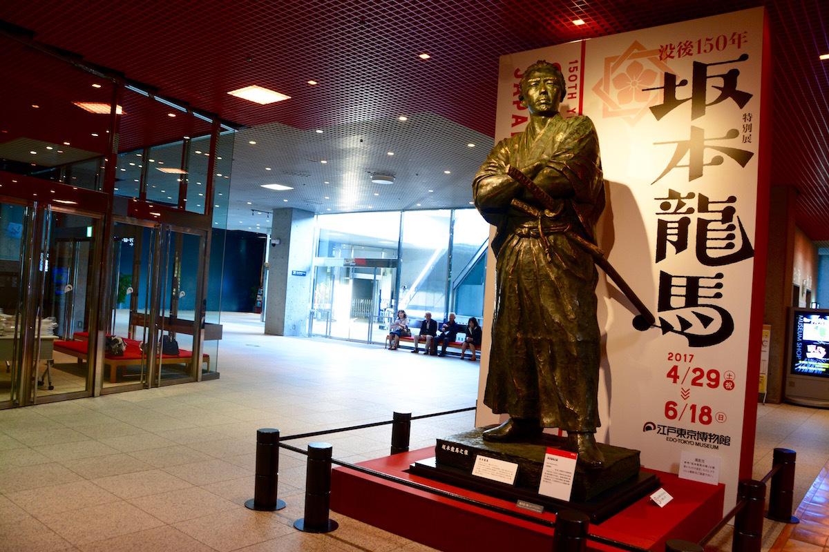 《山崎和國作 坂本龍馬之像》 個人蔵 長崎歴史文化博物館保管