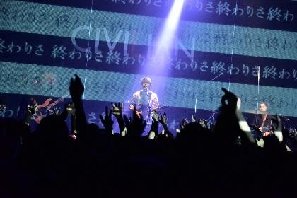 CIVILIAN、全国ワンマンツアーの詳細を発表 ファイナルはキャリア最大キャパとなるマイナビBLITZ赤坂