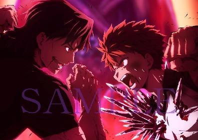 劇場版「Fate/stay night [Heaven's Feel]」Ⅲ.spring song 第3週目来場者特典情報公開 後期物販商品情報詳細も発表
