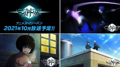 アニメ『ワールドトリガー』3rdシーズンは、2021年10月放送予定 開発中の最新カットが公開