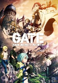 TVアニメ『GATE』第2クールのOP&ED担当が決定! EDテーマでロウリィ(CV種田梨沙)・テュカ(CV金元寿子)・レレイ(CV東山奈央)が歌う♪