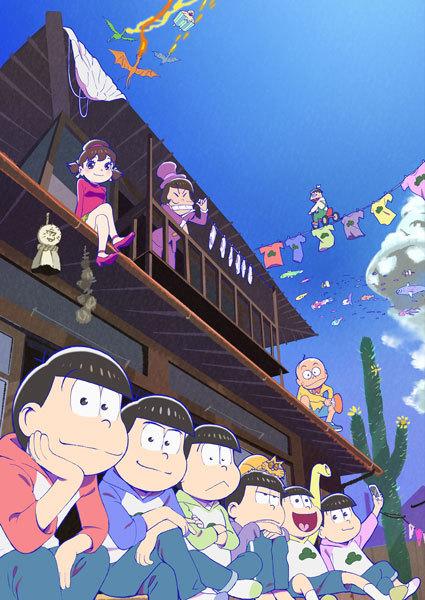 TVアニメ「おそ松さん」第2期(c)赤塚不二夫/おそ松さん製作委員会