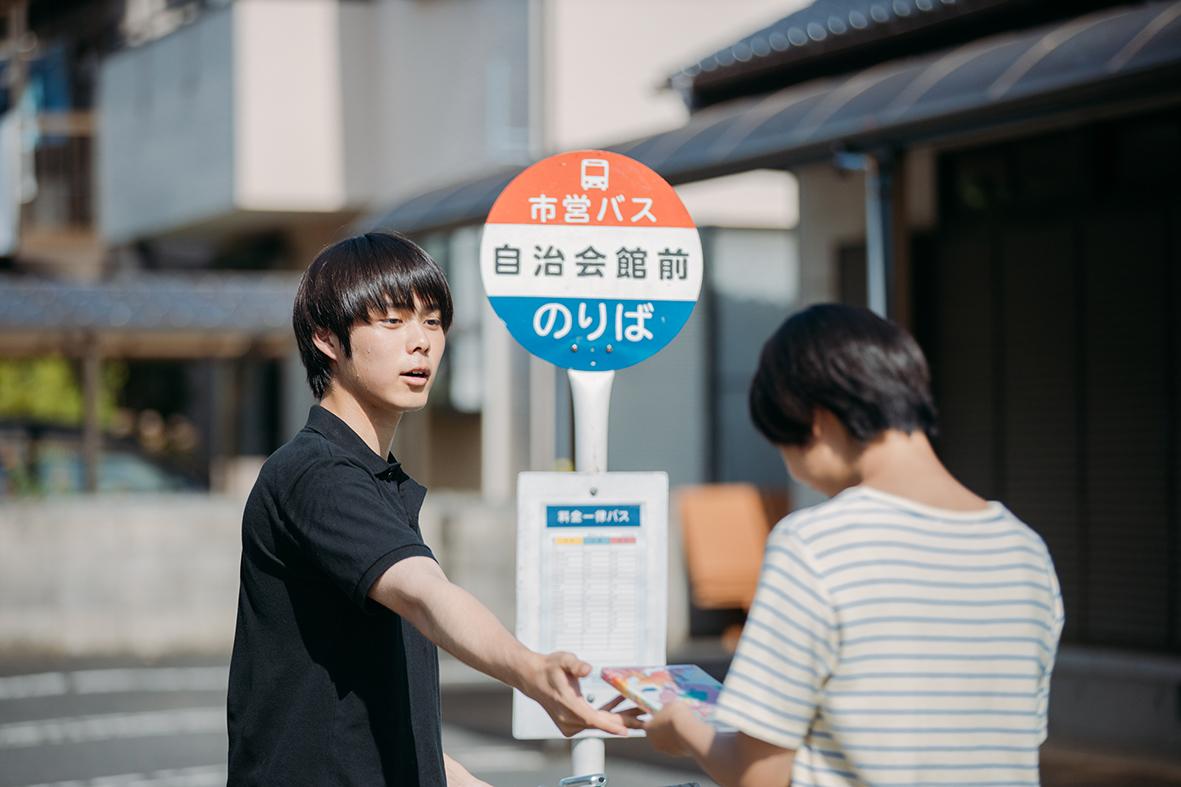 (C)2020「子供はわかってあげない」製作委員会(C)田島列島/講談社