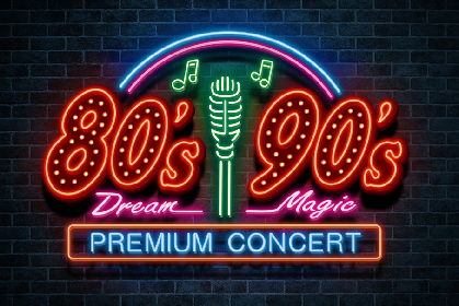 石井竜也、稲垣潤一ら出演 80s&90sの洋邦ミュージシャンが集結する『80's Dream 90's Magic PREMIUM CONCERT』開催決定