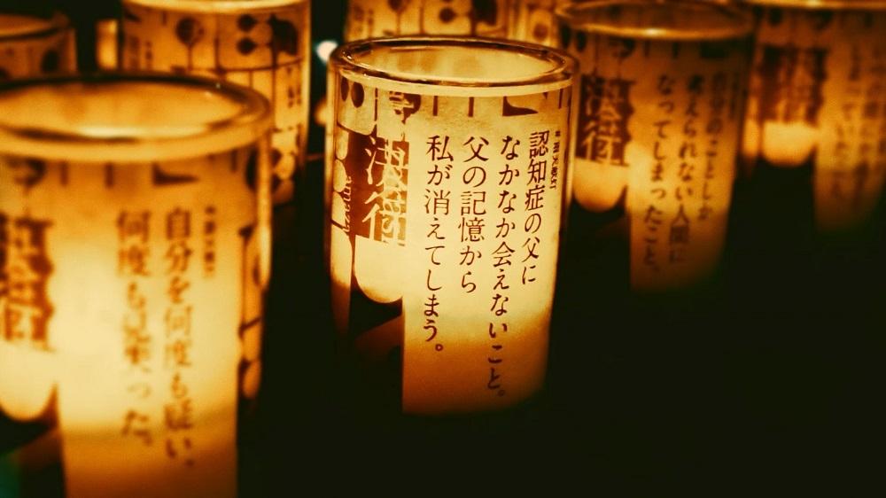amazarashi「令和二年」MV