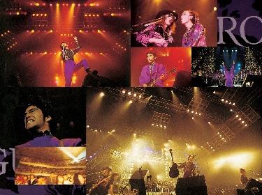 ROGUE 1989年の日本武道館公演がDVDで再発売、ボーナストラックとして未発表の渋公ライブも