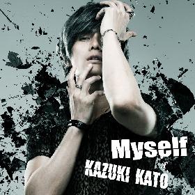 加藤和樹の本音と葛藤を剥き出しにしたスピード感あふれる新曲MVが公開に