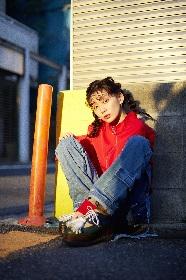 ナナヲアカリ、新ミニアルバム『マンガみたいな恋人がほしい』より収録曲「ヒステリーショッパー」の先行配信がスタート