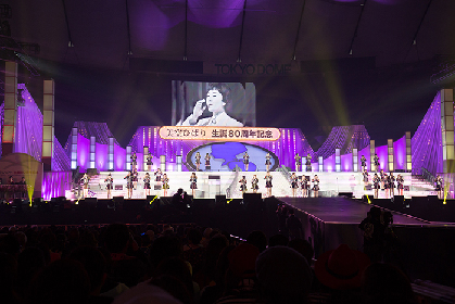 EXILE、きゃりーぱみゅぱみゅ、AKB48、氷川きよしら全22組が集結『美空ひばり生誕80周年チャリティーコンサート』レポート