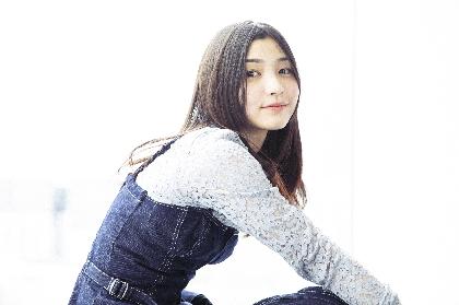 植田真梨恵メジャー5周年記念 コンセプトミニアルバム『F.A.R.』『W.A.H.』を連続リリース「心地良くて素敵な歌を届けたい」