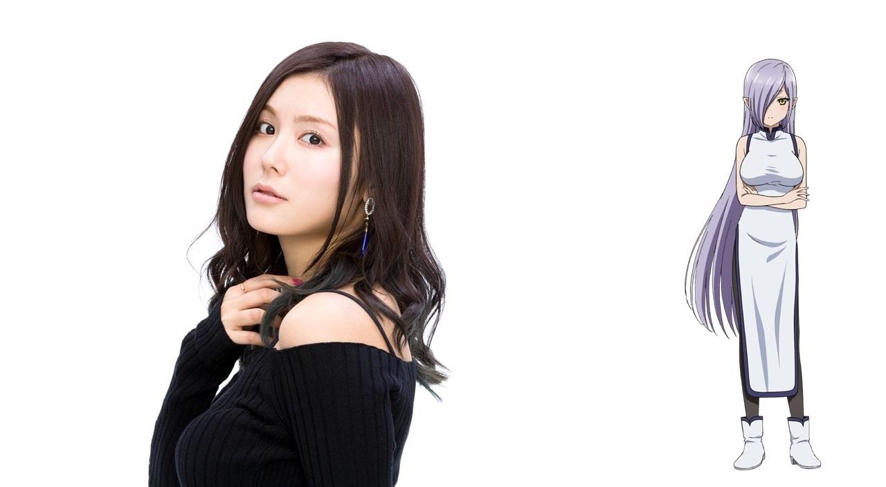 (C)クール教信者・ヨハネ/講談社/「ピーチボーイリバーサイド」製作委員会