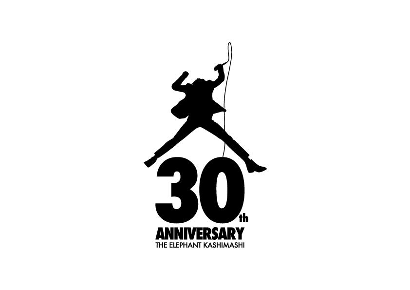 エレファントカシマシ 30周年ロゴ