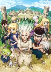 TVアニメ 『Dr.STONE』新章突入! 石の世界で出会う村人達が描かれたキービジュアル第2弾公開