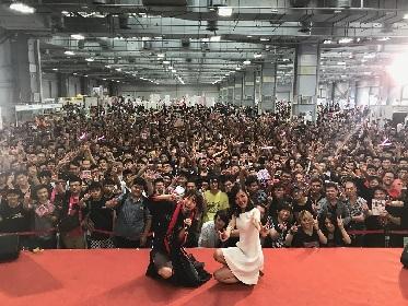 LiSA、プロモーションで台北を訪問 中国語で「Catch the Moment」を披露