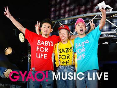 ファンモンの解散ライブ全編3時間10分、GYAO!で視聴可能に