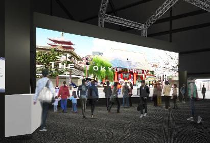 いよいよ冬季オリンピックが開幕! 平昌で東京大会を最先端技術でPR