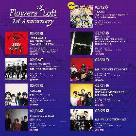 1周年を迎えるライブハウス「Flowers Loft」 記念イベント第4弾にPredawnらが出演