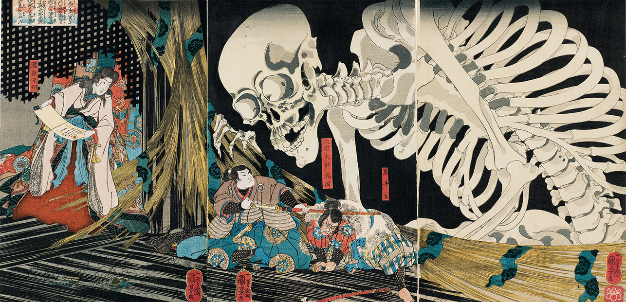 歌川国芳/相馬の古内裏に将門の姫君滝夜叉妖術を以て味方を集むる大宅太郎光国妖怪を試さんと爰に来り竟に是を亡ぼす 弘化元(1844)年頃