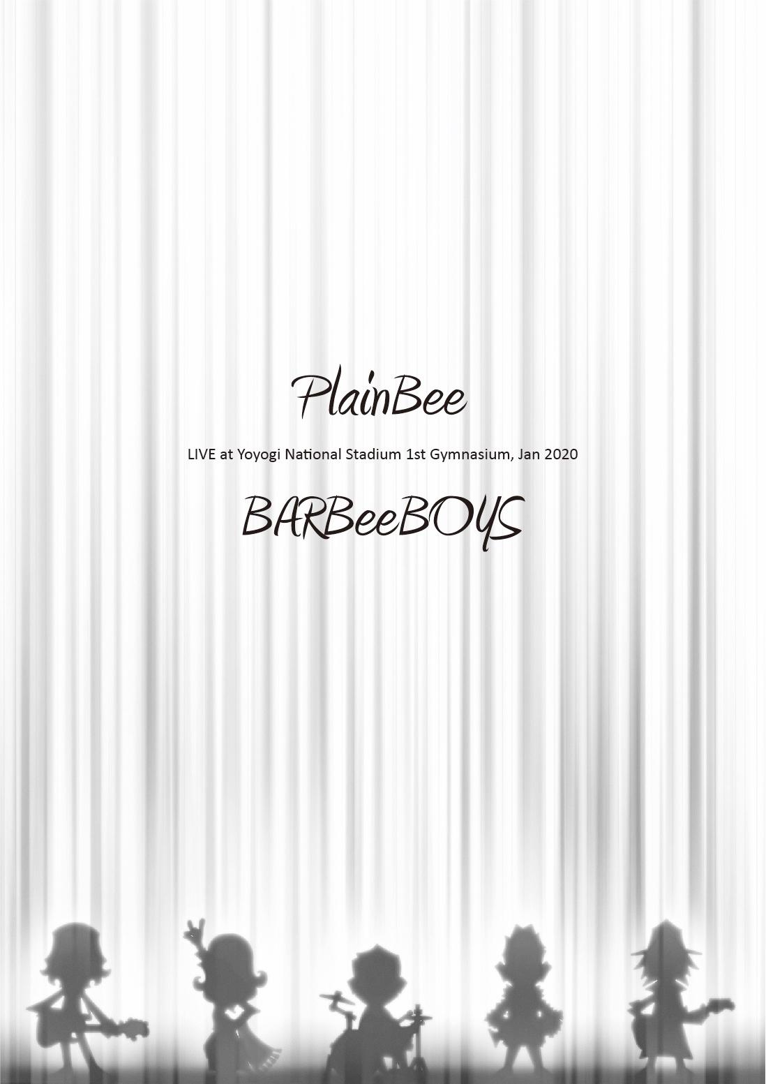 PlainBee