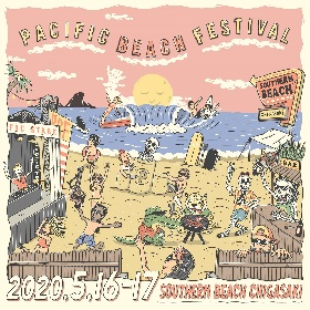 『PACIFIC BEACH FESTIVAL'20』第3弾出演アーティストとしてAwich、SPiCYSOLを発表