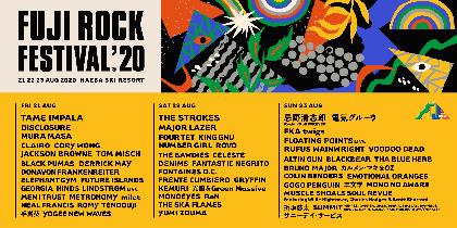 『フジロック』、第2弾ラインナップ発表で忌野清志郎 Rock'n'Roll FOREVER、電気グルーヴ、FOUR TET、KING GNUら