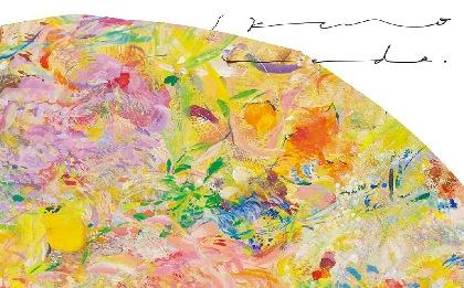 美術作家・植田志保の個展『メドレー』が開催 音楽から受け取ったインスピレーションを、色彩で表現