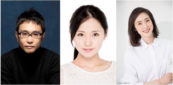 (左から)八嶋智人 笹本玲奈 天海祐希
