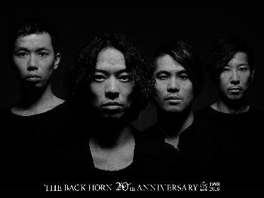 THE BACK HORN、ミニアルバム『情景泥棒』のリリースとワンマン、対バンライブの開催を発表