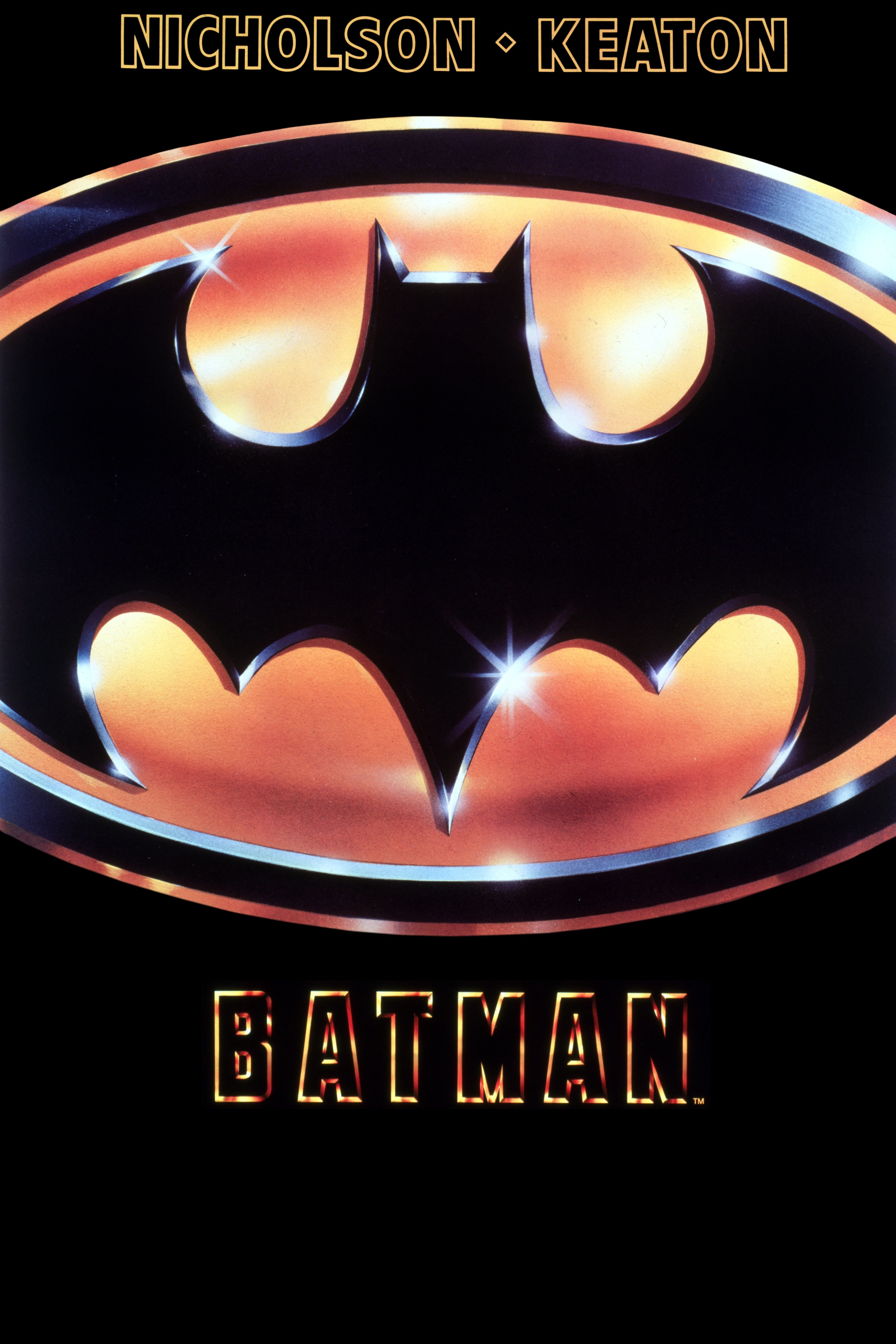 『バットマン』 (C)Warner Bros. Entertainment Inc.