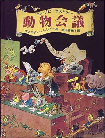 岩波書店発行の大型絵本